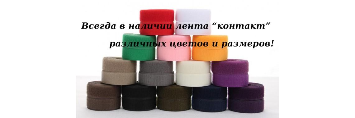 Какие виды швейной фурнитуры существуют?