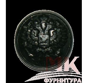 Пуговица с гербом 22 мм (черный)