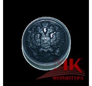 Пуговица Герб 14 мм (цв. иссиня-черный)