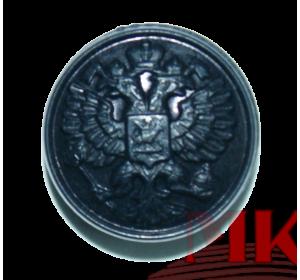 Пуговица Герб 22 мм (цв. иссиня-черный)
