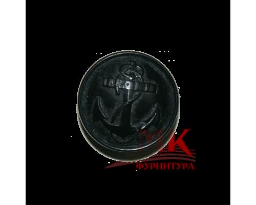 Пуговица Якорь 14 мм